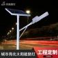 太阳能挂壁灯 6米路灯杆批发 农村路灯价格表