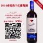法国原酒进口诺亚克城堡2014赤霞珠干红葡萄酒低价批发夜场酒水