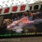 供应LED显示屏,led照明,小间距显示屏应用方案-深圳联锦光电有限公司