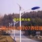 专业供应沧州太阳能路灯、太阳能路灯批发厂家