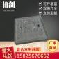 复合材料井盖 树脂阴井盖 塑料聚乙烯 电力弱电手孔400方形路灯