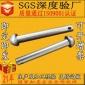 厂家供应Q235B半圆头铆钉 国标实心蘑菇头螺栓 镀锌带孔销轴