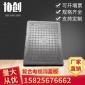 电力盖板 树脂复合材料 弱电力井盖 电缆沟配电房盖板轻型600*800