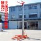 厂家直供 3 6 8米搭建展会展览物料手摇铝合金升降机 手摇升降机