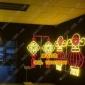 康名专业生产LED吉祥灯笼 春节亮化景观工程 双面中国结 路灯杆中国结 新年灯笼